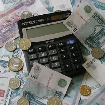 Как взять деньги без поручительства